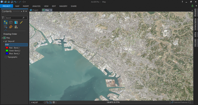 arcgis pro imagery