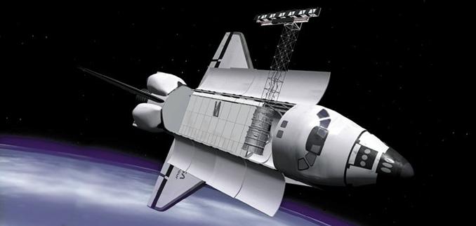 SRTM Shuttle Radar Topography Mission