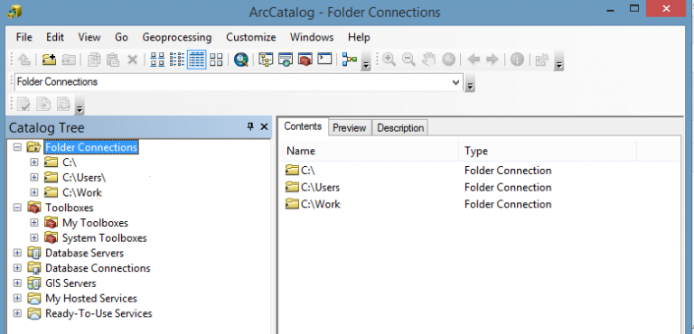 What is ArcCatalog?