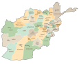 Afghanistan Administration Map